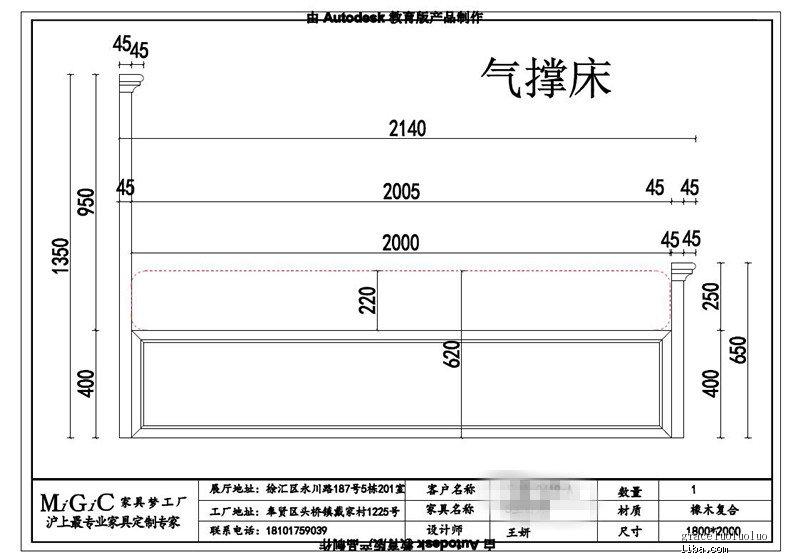 上传篱笆-家具设计图-主卧床3.jpg