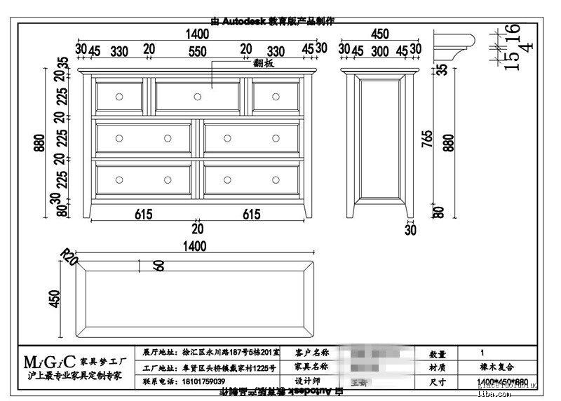 上传篱笆-家具设计图-主卧视听柜.jpg