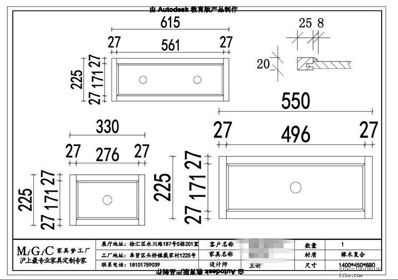 上传篱笆-家具设计图-主卧视听柜3.jpg