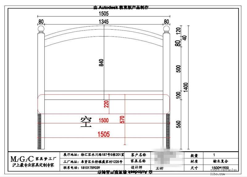上传篱笆-家具设计图-儿童床.jpg