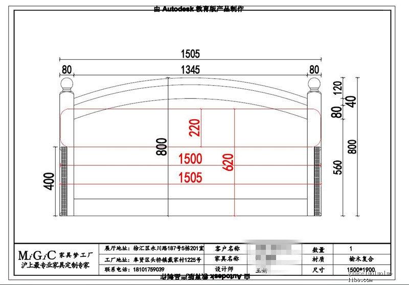 上传篱笆-家具设计图-儿童床2.jpg