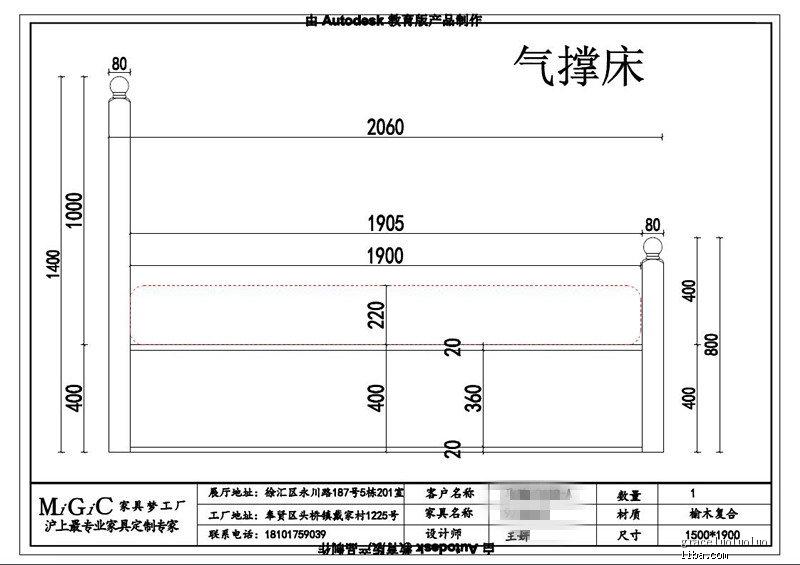 上传篱笆-家具设计图-儿童床3.jpg