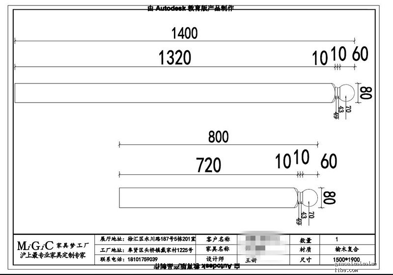 上传篱笆-家具设计图-儿童床4.jpg