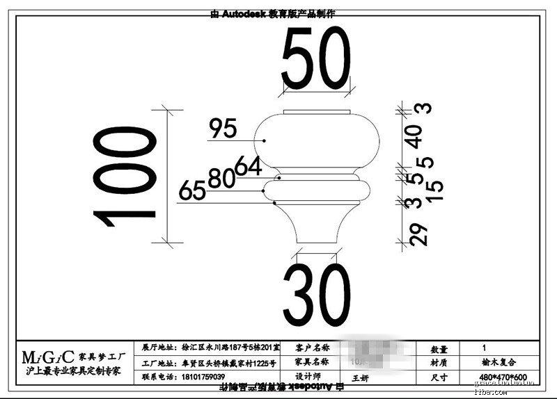 上传篱笆-家具设计图-儿童房床头柜2.jpg