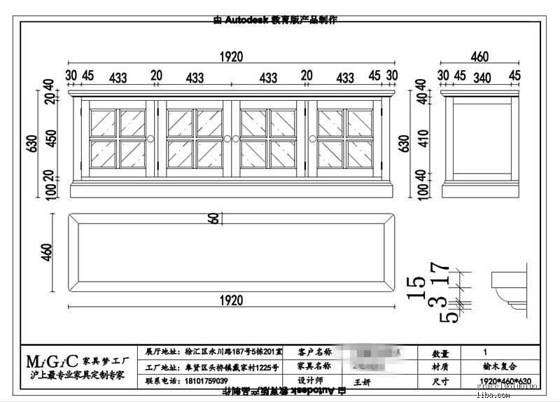 上传篱笆-家具设计图-电视柜.jpg