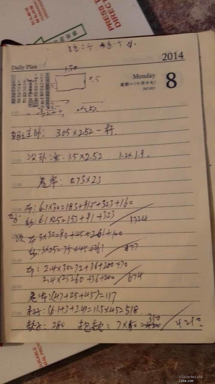 51710_副本.jpg