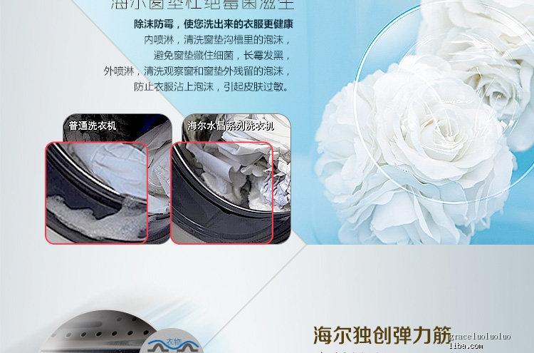 洗衣机3.jpg