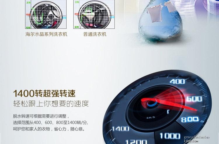 洗衣机6.jpg