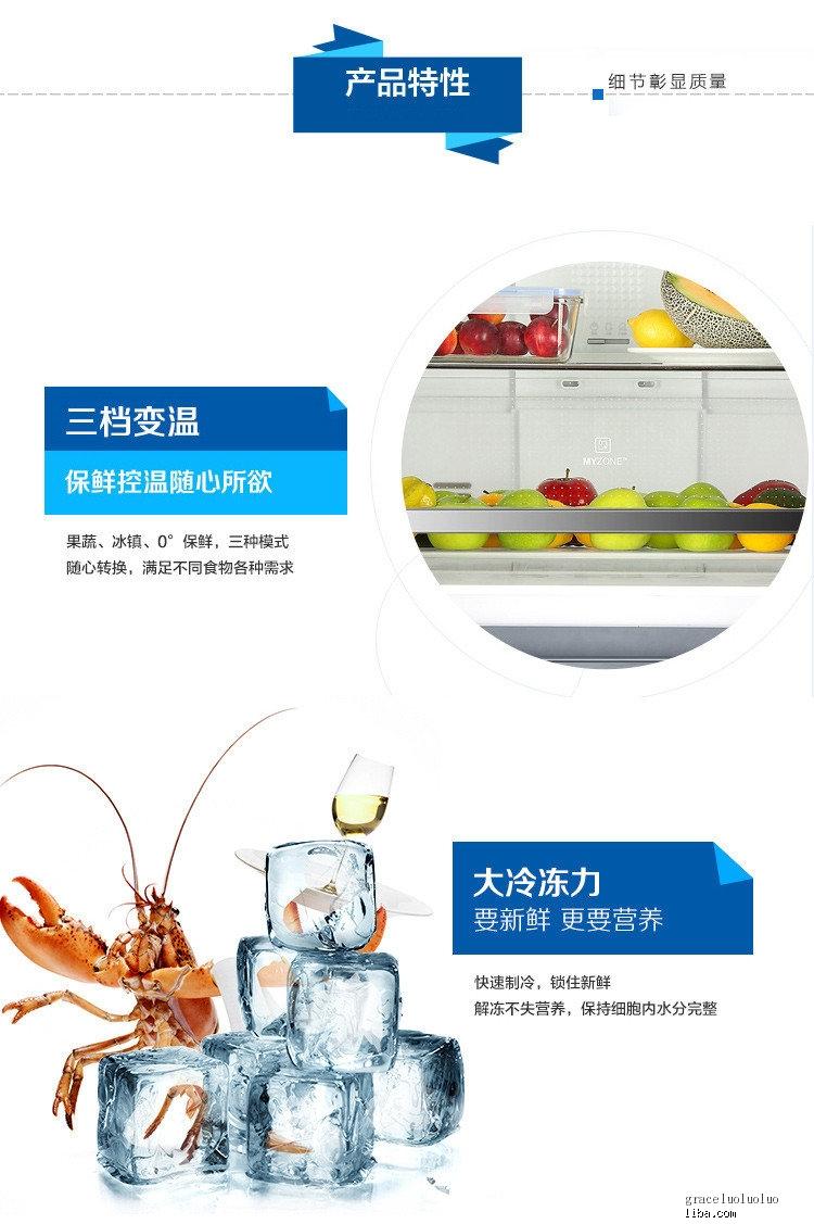 海尔冰箱4.jpg