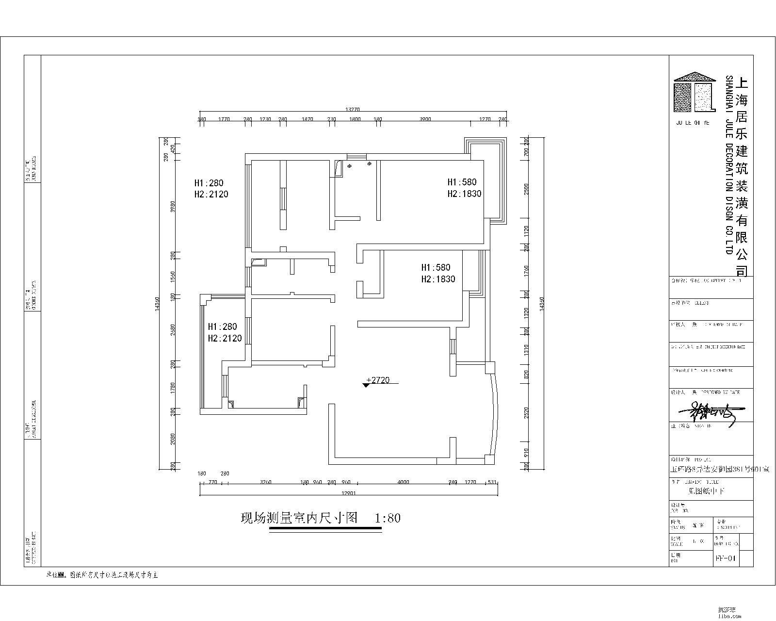 先看看房子本来的面目吧。也是好几十年的老房子,2楼,两间卧室一南一北,暗厅对着朝北的厨房和卫生间。 首先是门,门右边是鞋柜。将来这个位置还是打算做鞋柜的。  决定把一楼改为装修费用清单楼。 2/18 Aw会员卡,可延保一年 10 合计:10 2/18 居乐装修订金 1000 合计:1000 2/18 物业垃圾清理费 300 合计:300 2/20 星月神防盗门 计1050 订金200 弗兰卡油烟机、灶具、水槽 4690(全额未送货) Arrow马桶
