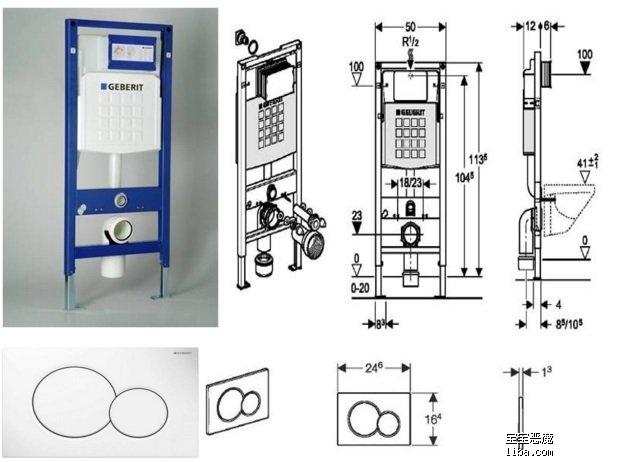 吉博力二代隐蔽式水箱UP300+sigma01面板.jpg