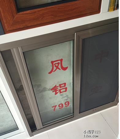 窗.png