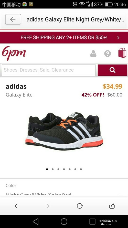Http Store Nike Com Us En Us Pd Roshe One Mens Shoe Pid  Pgid