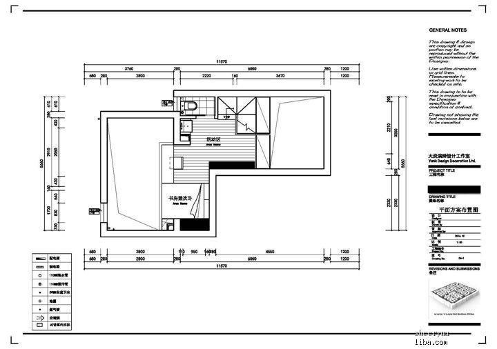 二层方案.jpg