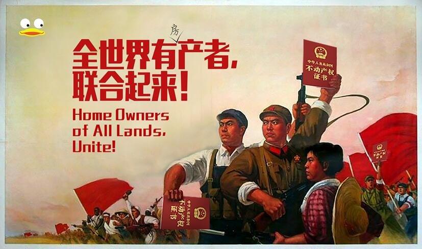上海社区顾问志愿者联盟招募——本地居民互助互利(中介勿扰!