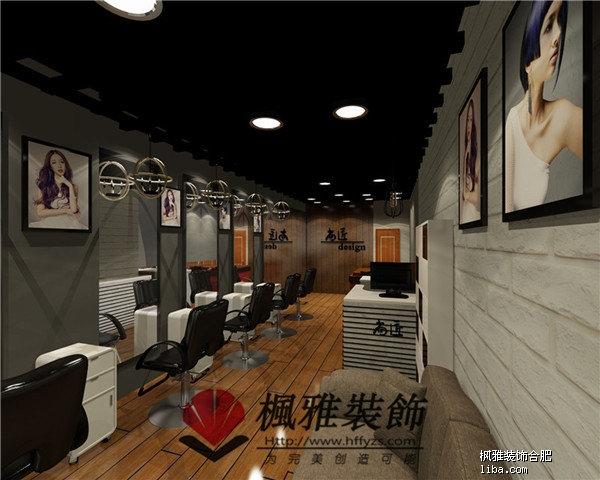 合肥理发店装修,美发沙龙装修,小型发廊装修设计