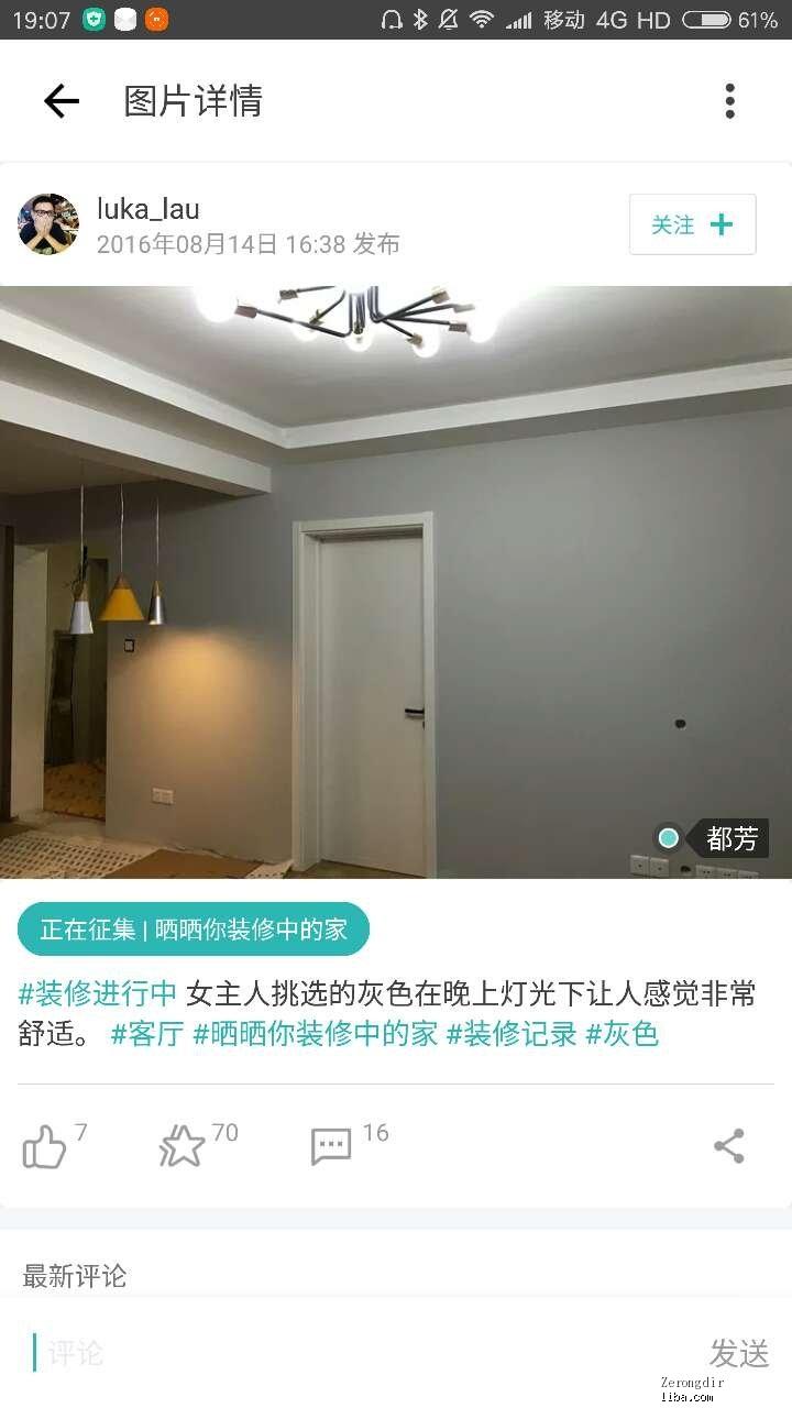设计师地板*瑞士卢森陈龙*缪斯瓷砖*致邦pop海报设计v地板图片