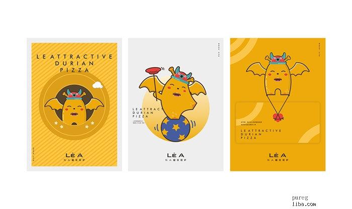 许可采用充满阳光活力的黄色作为主色调,不仅与主打产品榴莲披萨形成