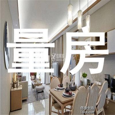 主题:室内装修电路改造步骤及注意事项