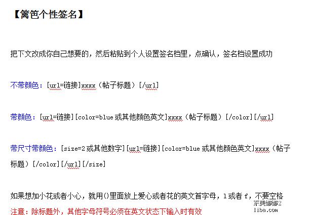 45058516_看图王.png
