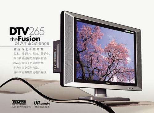 26寸液晶电视排行榜_小卧室必看 五款26英寸液晶电视推荐