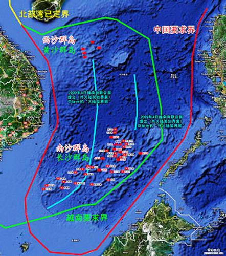 中越北部湾湾口外海域问题 - shufubisheng - 修心练身的博客