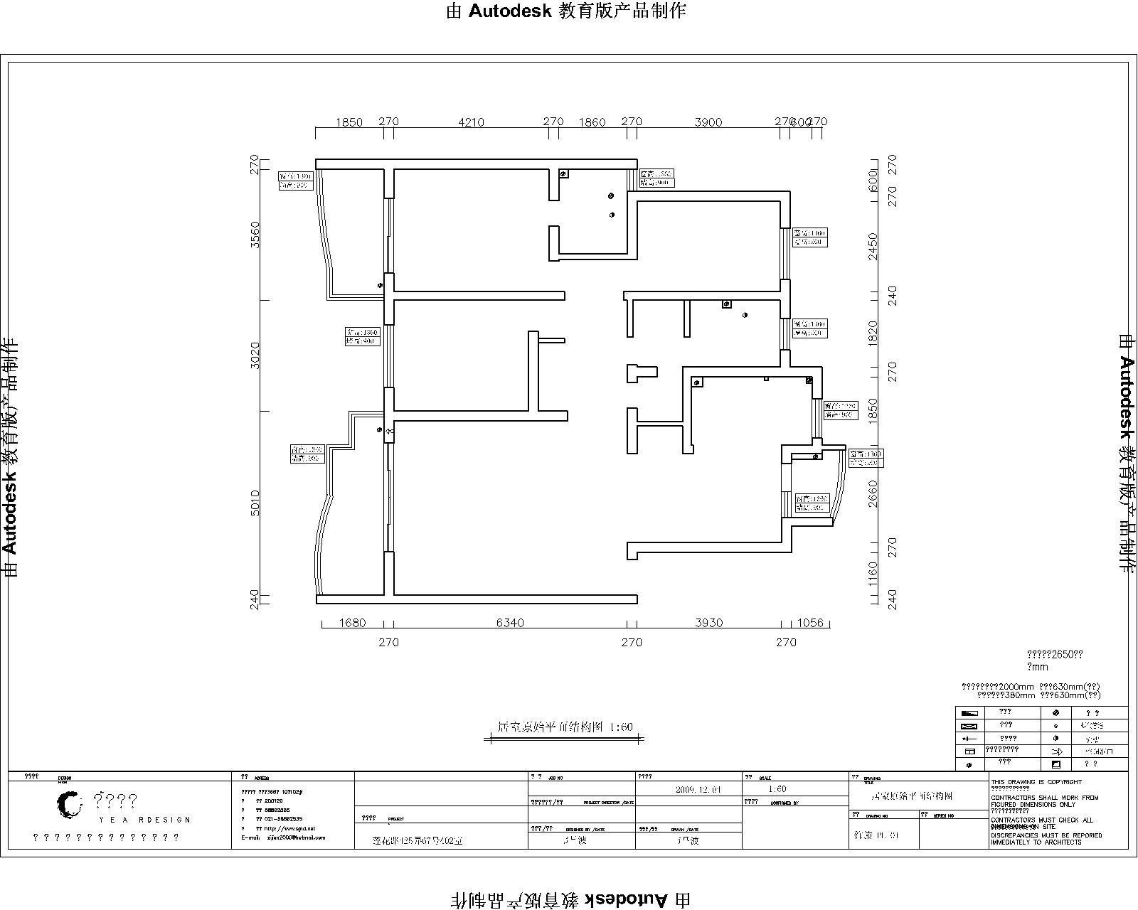莲花路425弄67号  原始结构图.jpg