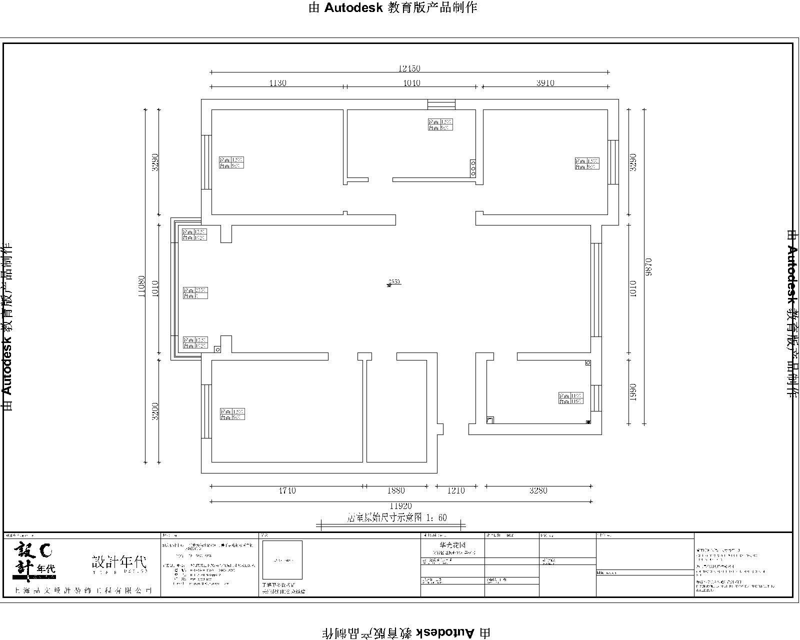 闵行区虹梅路3297弄96号华光花园-Model.jpg