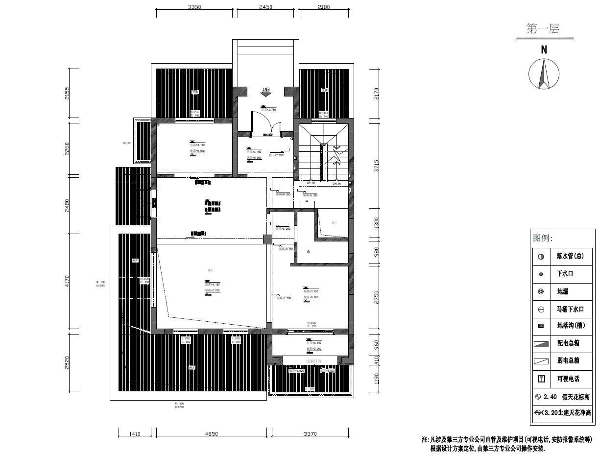 九城家天下量房图F1.jpg