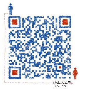 【曝光北京新鑫国际旅行社上海分公司的各种不