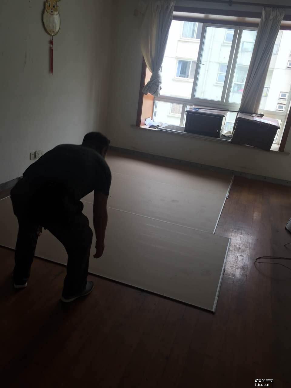 protect floor.jpg