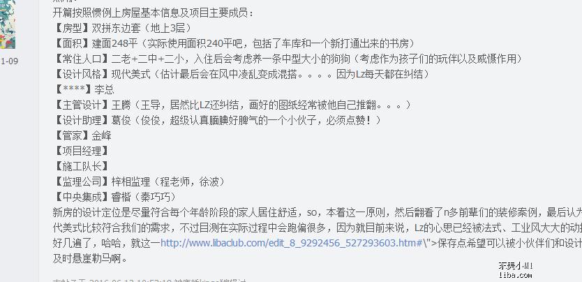 QQ浏览未命名.png