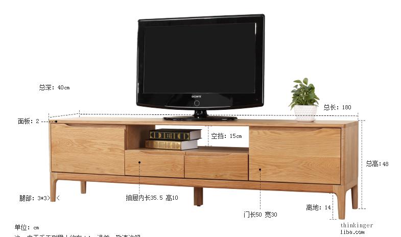 电视柜1.png
