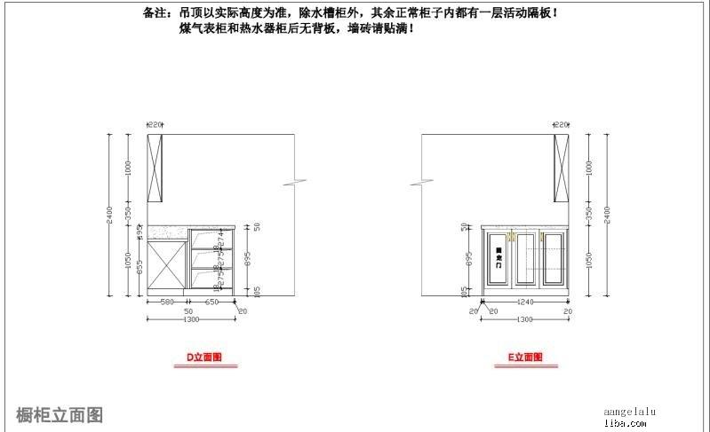 new image - iu1uj.jpg