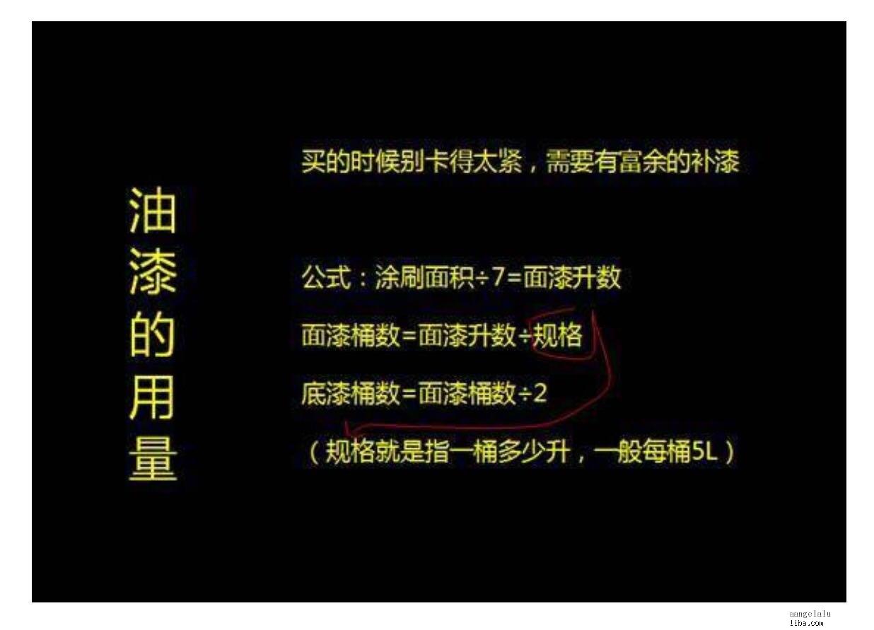 new image - ax7xv.jpg