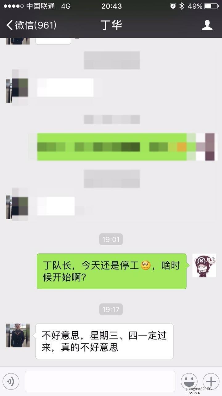 微信图片_20170814225212.jpg
