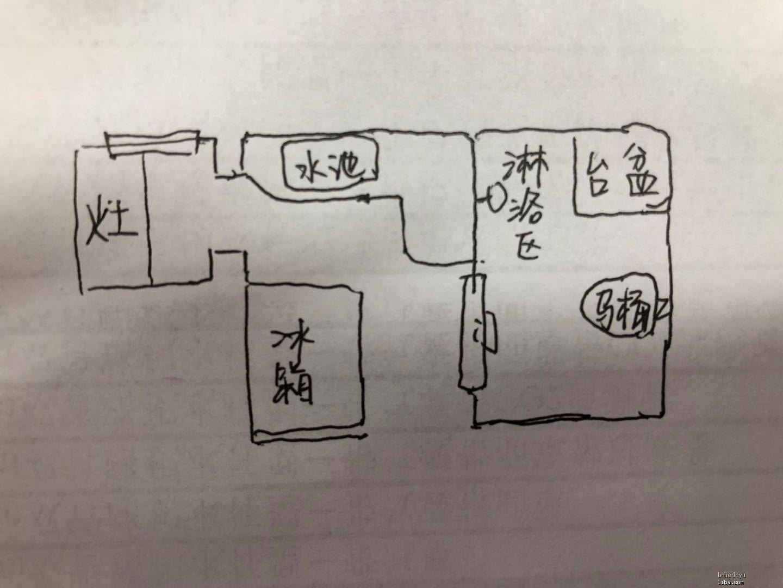 原厨房卫生间.jpg