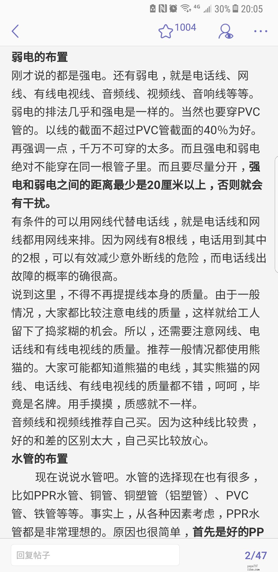 Screenshot_20180413-200522.png