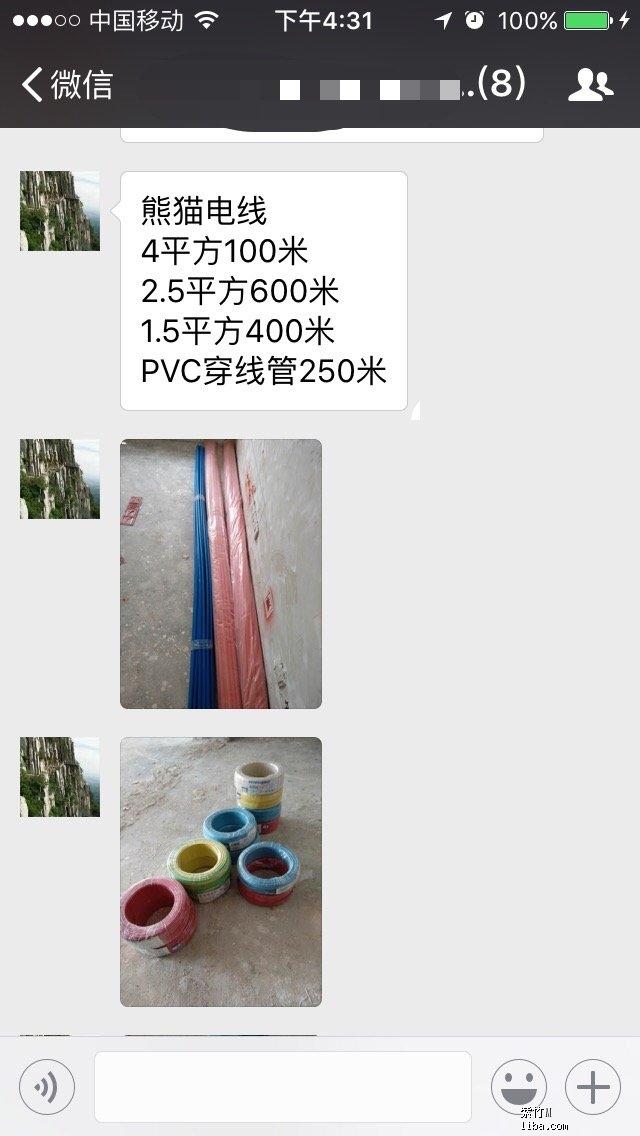 微信图片_20180519163810.jpg