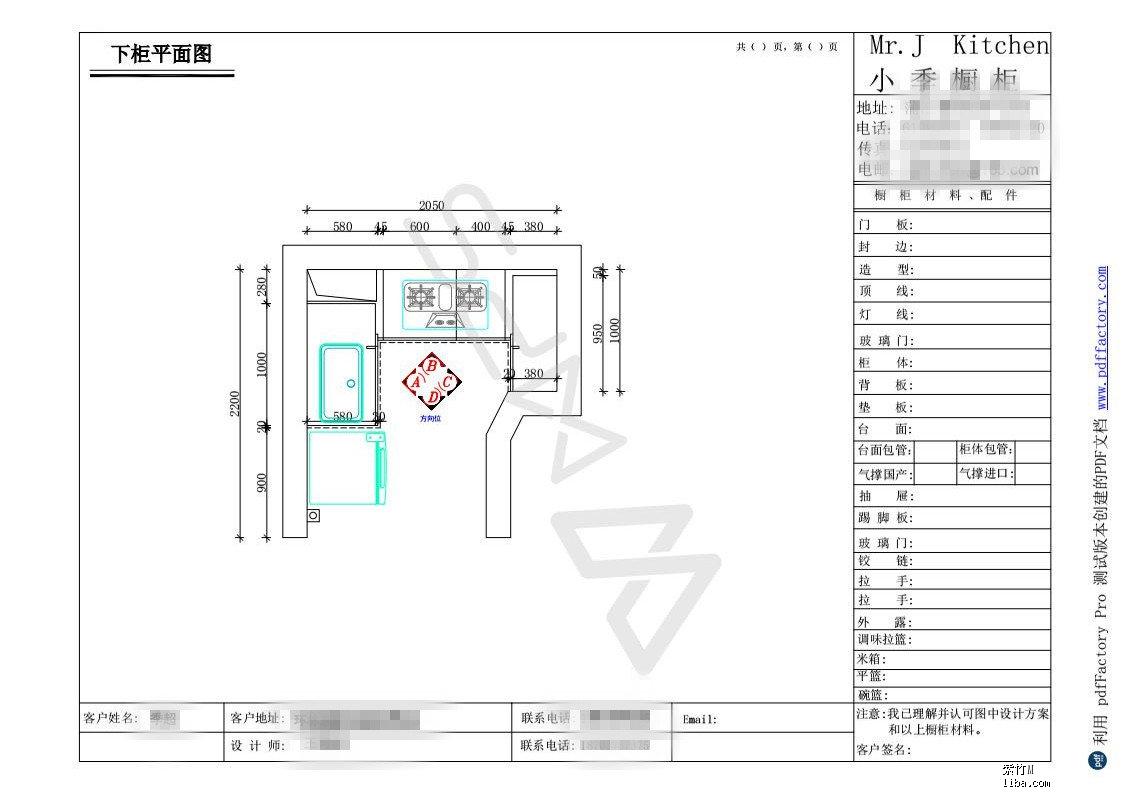 环林东路799弄98号803初测 Model (1)_02.jpg