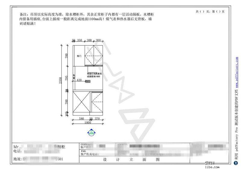 环林东路799弄98号803初测 Model (1)_05_副本.jpg