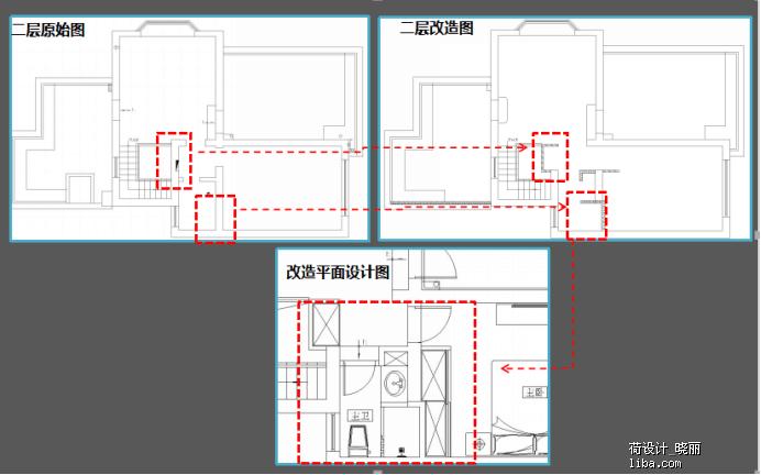 二楼改造1.png